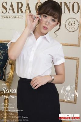 Sara Oshino from RQ-STAR